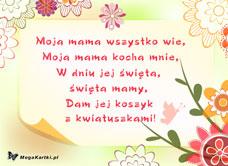 Wierszyk Dla Mamy Darmowa E Kartka Z Kategorii Dzień Matki