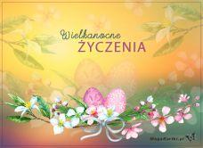 e Kartka na Wielkanoc, e Kartka Wielkanocne kwiaty dla Ciebie ...
